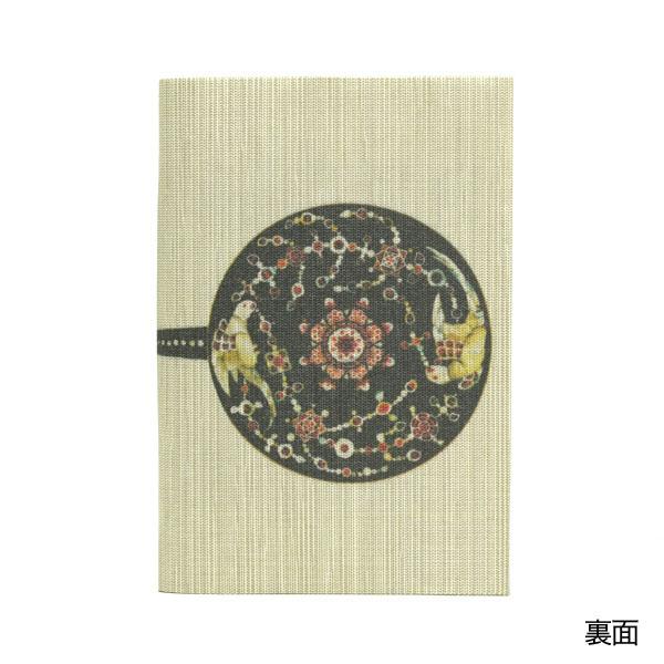 ふすま地ブックカバー 丸琵琶 0203