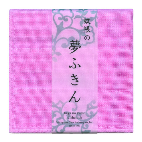 <八重>桜桃色