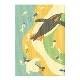ふすま地ブックカバー ペンギン <まつしまゆうこ> 1617