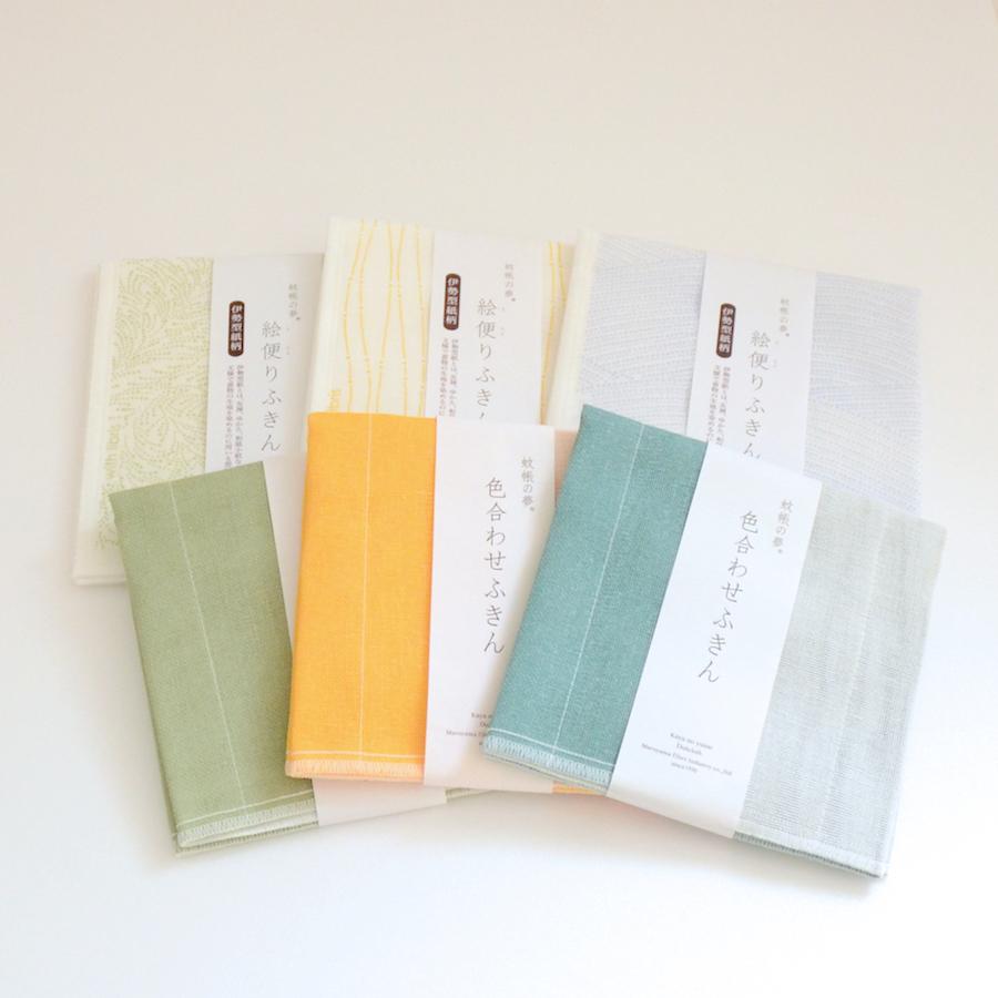 【ギフト】夏色ふきんセット<日本の色|箱入|3,000円台>