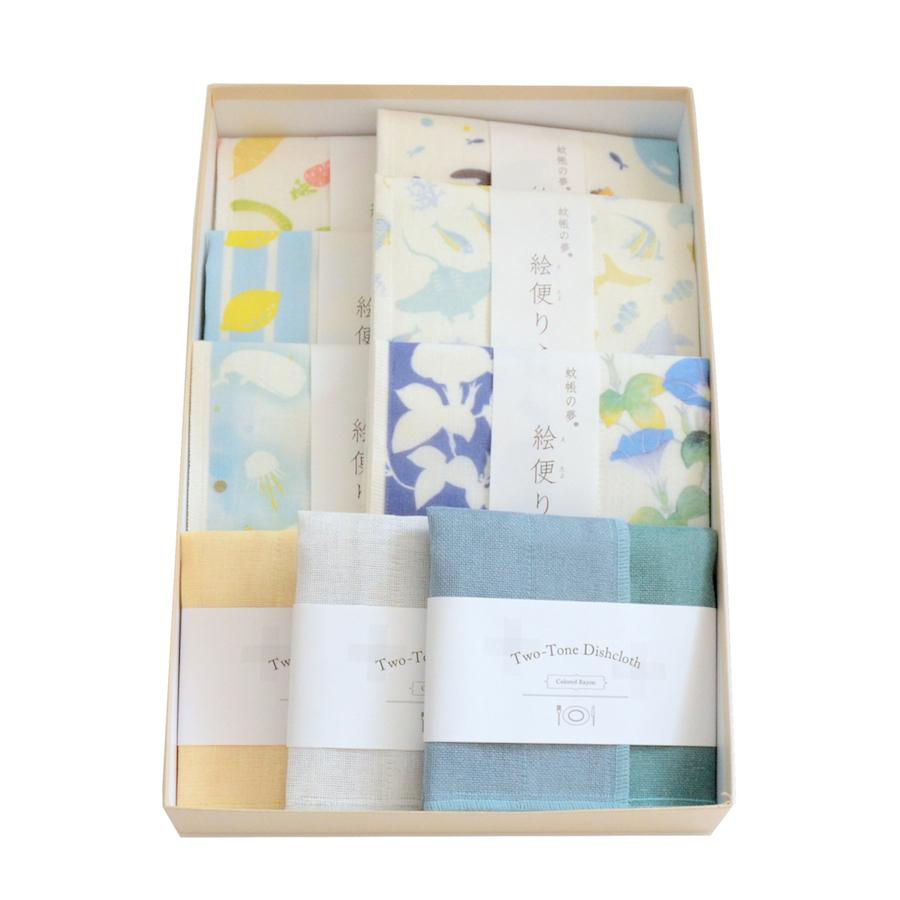 【ギフト】夏色ふきんセット<絵たよりふきん 箱入 5,000円台>