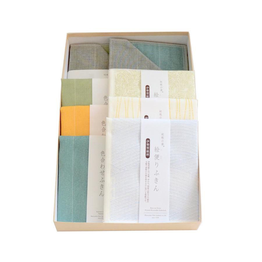【ギフト】夏色ふきんセット<日本の色|箱入|5,000円台>