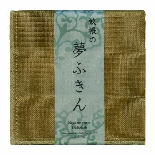 <八重> 丁字茶