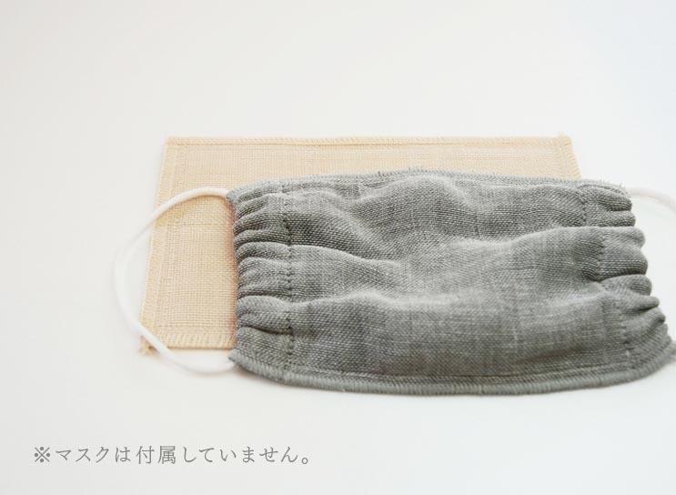 マスクインナーパッド -柿渋-