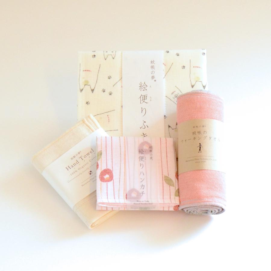 【ギフト】蚊帳織りを楽しむセット<箱入|3,000円台>