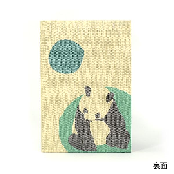 ふすま地ブックカバー<まつしまゆうこ> パンダ(ブルー)0617