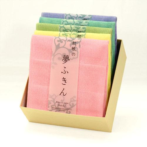 【ギフト】夢ふきん八重5枚セット(桜桃・黄水仙・若葉・薄浅葱・藤)