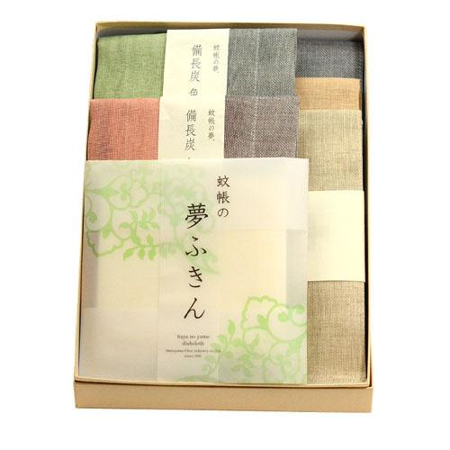 【ギフト】備長炭色合わせふきん・二重・ティータオル(備長炭・柿渋・リネン)