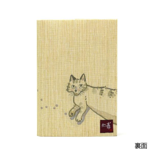 ふすま地ブックカバー リラックス猫 0405