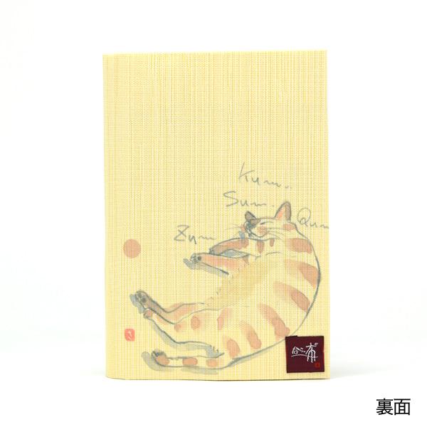 ふすま地ブックカバー 寝そべり猫 1106