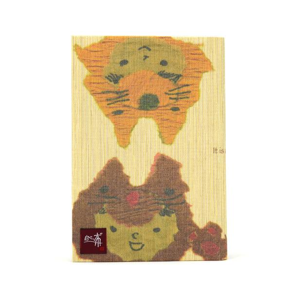 ふすま地ブックカバー 犬・猫・鹿・動物柄1705〈特別柄〉