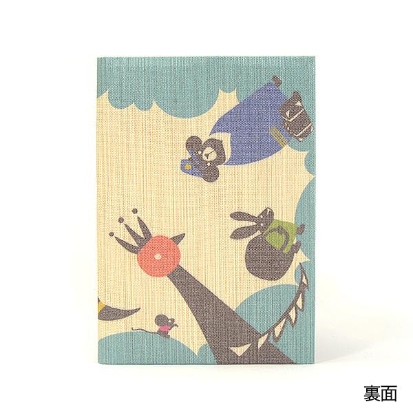 ふすま地ブックカバー<まつしまゆうこ>  インカ 0818