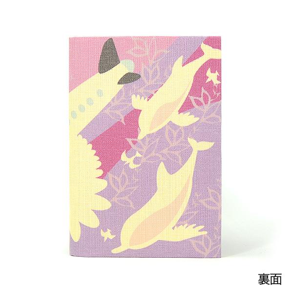 ふすま地ブックカバー 犬・猫・鹿・動物柄1616〈特別柄〉