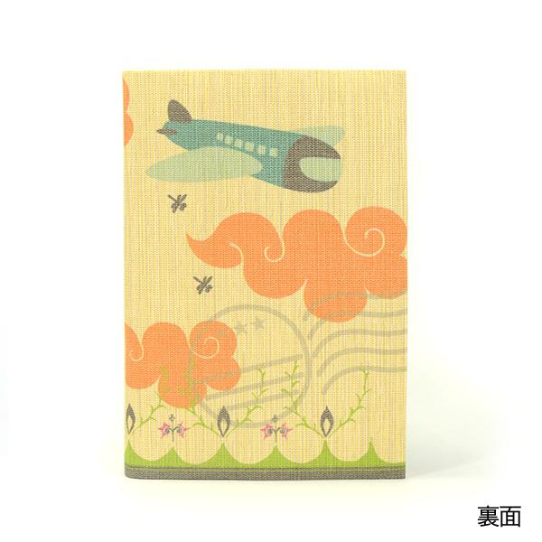 ふすま地ブックカバー<まつしまゆうこ> ゾウとエアメール 1710