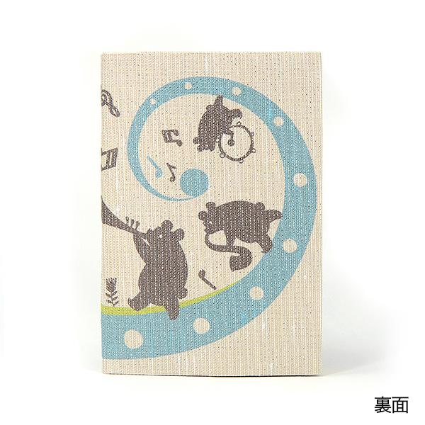 ふすま地ブックカバー <まつしまゆうこ> ブレーメンの音楽隊 7216