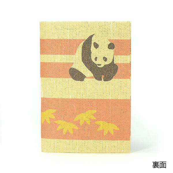 ふすま地ブックカバー <まつしまゆうこ> ゴールドパンダ 7313