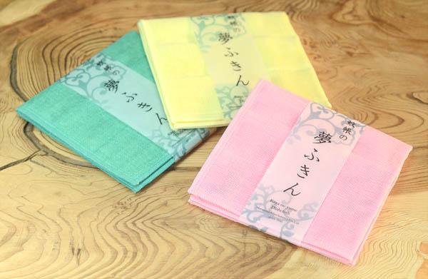 【ギフト】夢ふきん八重3枚セット(桜桃・黄水仙・薄浅葱)