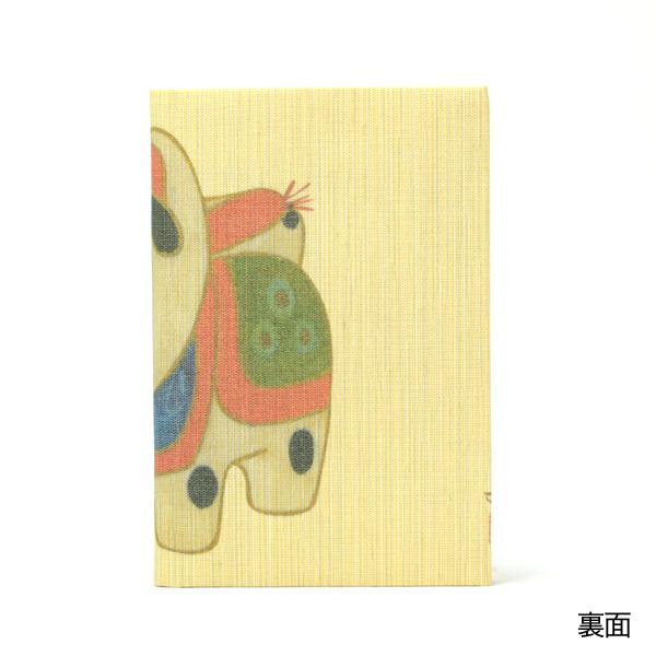 ふすま地ブックカバー 張り子犬 0904