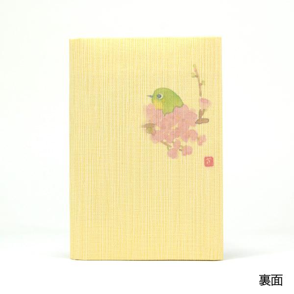 ふすま地ブックカバー 犬・猫・鹿・動物柄1107