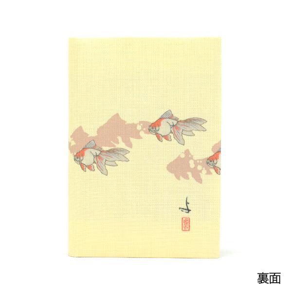 ふすま地ブックカバー 金魚 1604