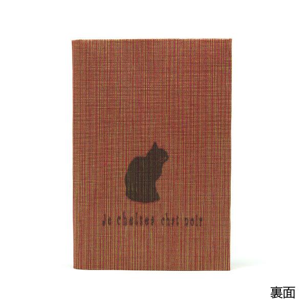 ふすま地ブックカバー 赤猫 2004