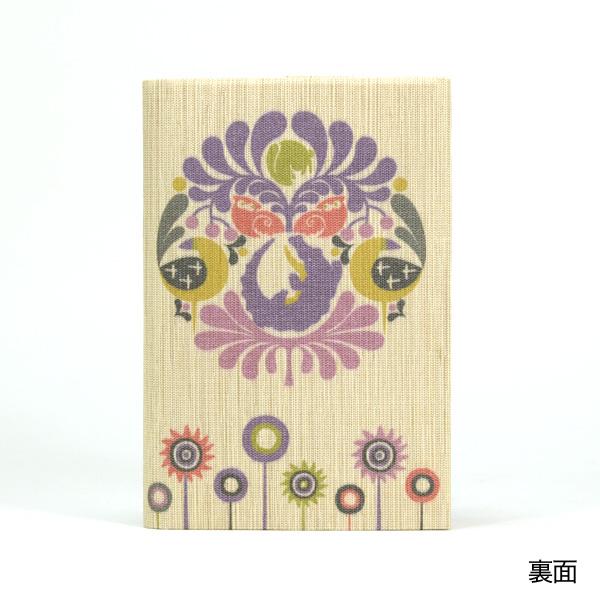 ふすま地ブックカバー <まつしまゆうこ>Animal Flower 0816