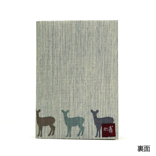ふすま地ブックカバー 犬・猫・鹿・動物柄0504