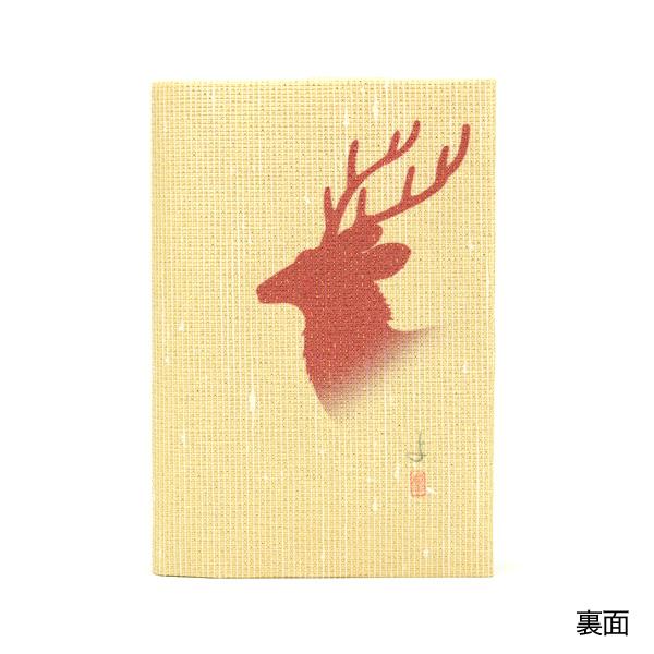 ふすま地ブックカバー 犬・猫・鹿・動物柄7306