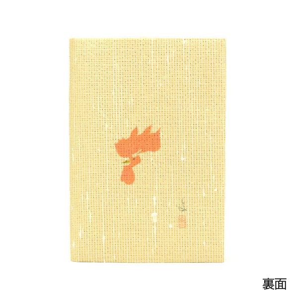 ふすま地ブックカバー 犬・猫・鹿・動物柄7307