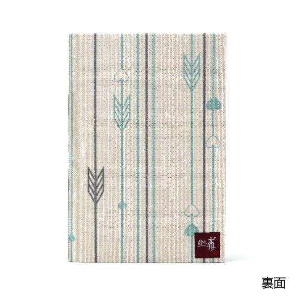 ふすま地ブックカバー ギフト柄/季節柄7209〈特別柄〉