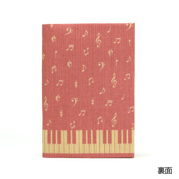 ふすま地ブックカバー 音符&PIANO柄1307