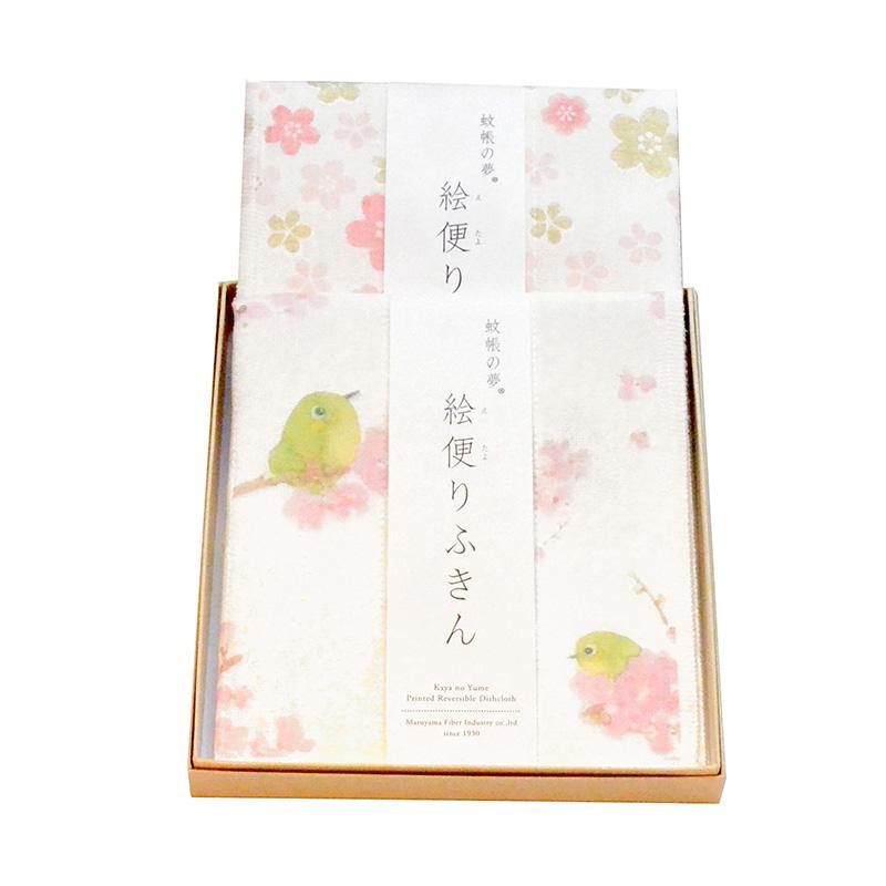 【ギフト】ご挨拶ふきんセット<桜|箱入>
