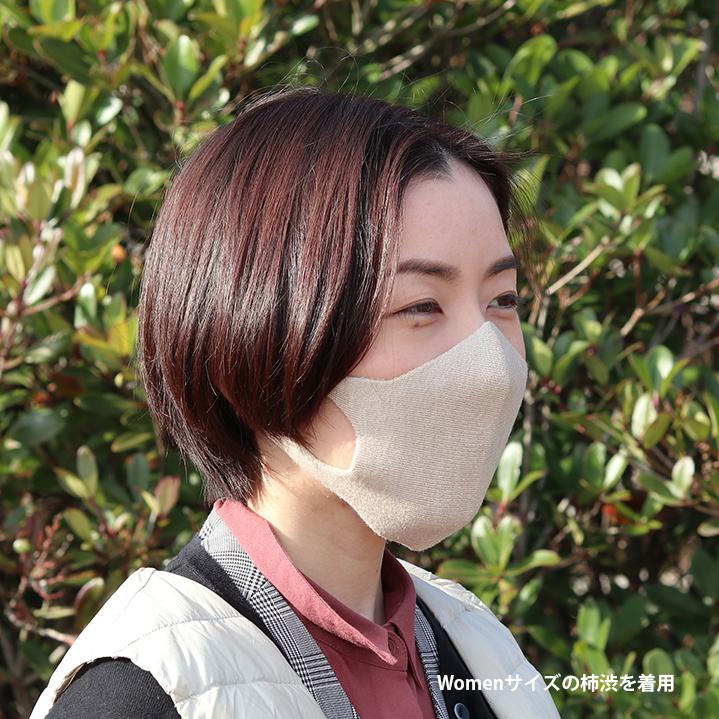 3Dフェイスマスク 柿渋 Women