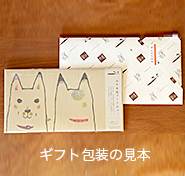 【ギフト】ふすま地ブックカバー・マウスパッドセット<野の花|箱なし>