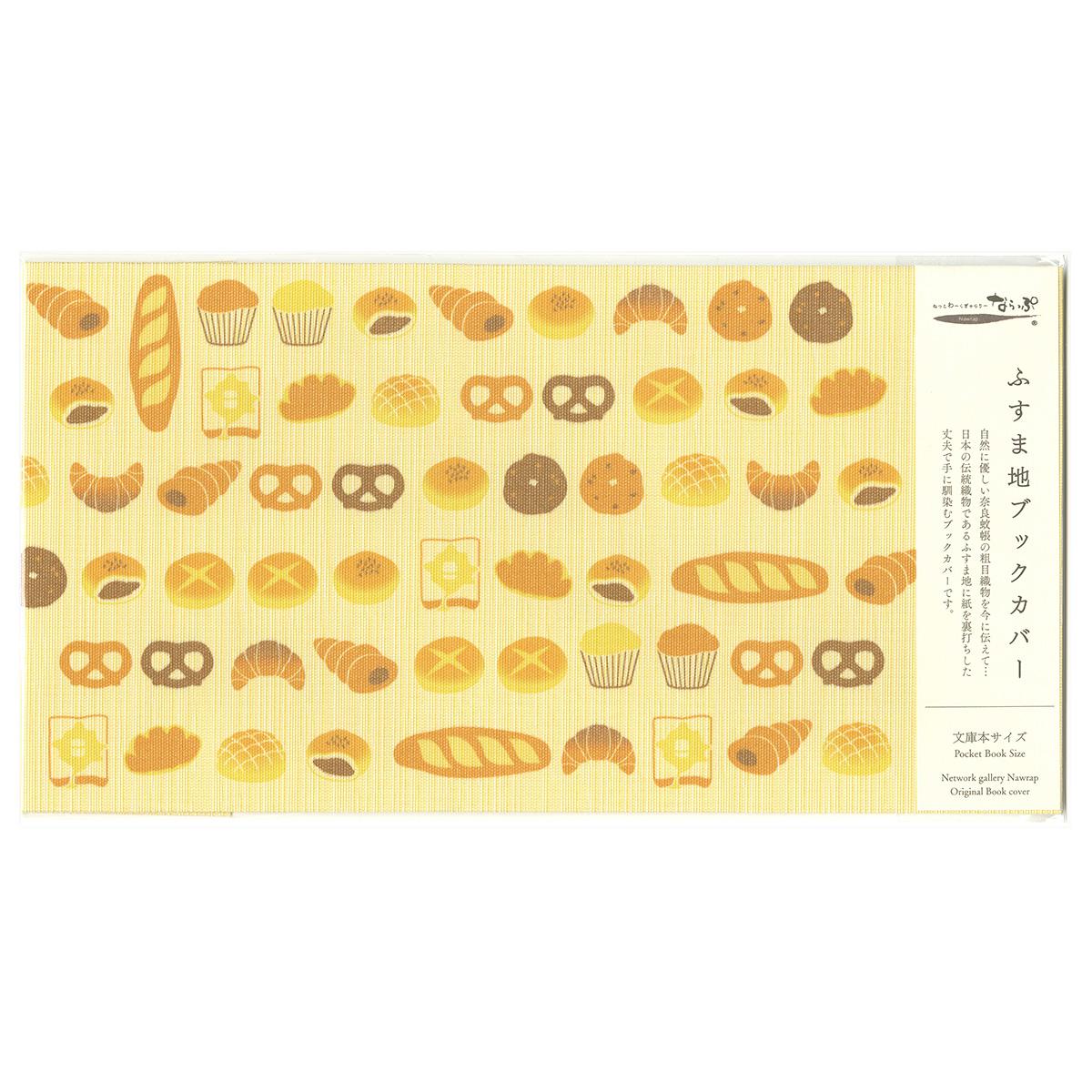 ふすま地ブックカバー 〈通常柄〉 1117パン