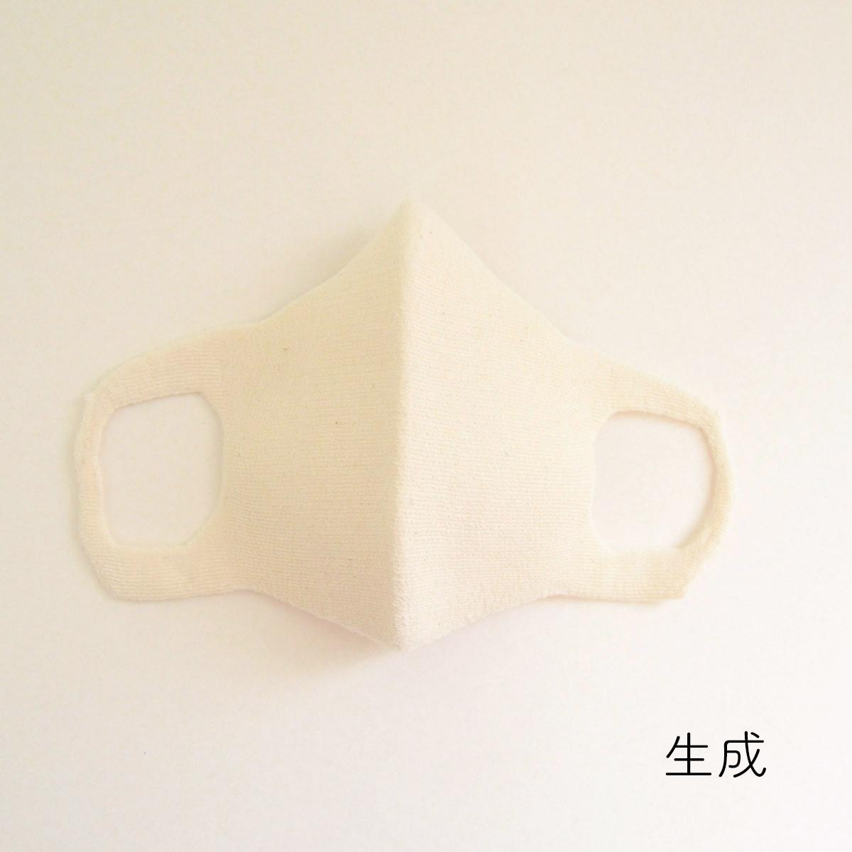 【おまとめ特価】3Dフェイスマスク オーガニックコットン5枚セット