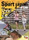 Sport Japan 2021年9・10月号(vol.57)