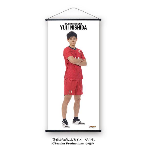 ミニタペストリー 龍神NIPPON 2019 ※配送日指定不可※