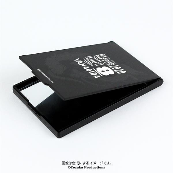 龍神NIPPON2020 ポケットミラー
