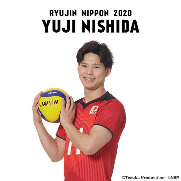 龍神NIPPON2020 ミニタペストリー