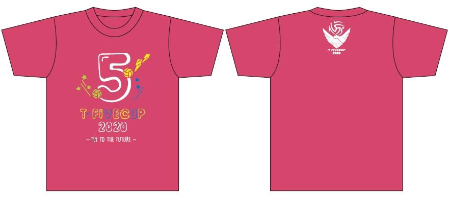 T-FIVE CUP2020 記念Tシャツ