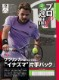 テニスクラシック・ブレーク2019年6月号