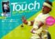 テニスクラシック・ブレーク2019年8月号