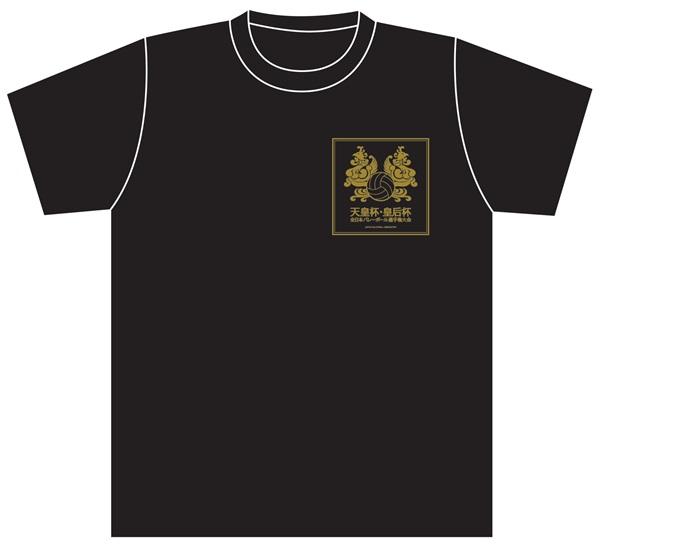 令和3年度天皇杯・皇后杯Tシャツ