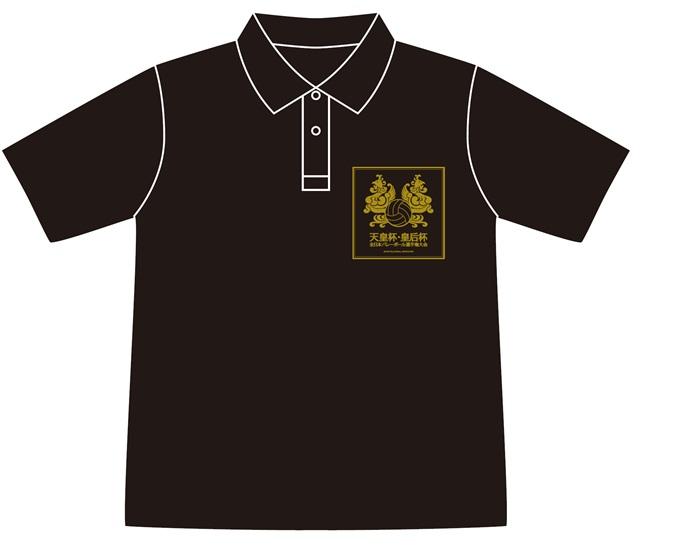 令和3年度天皇杯・皇后杯ポロシャツ