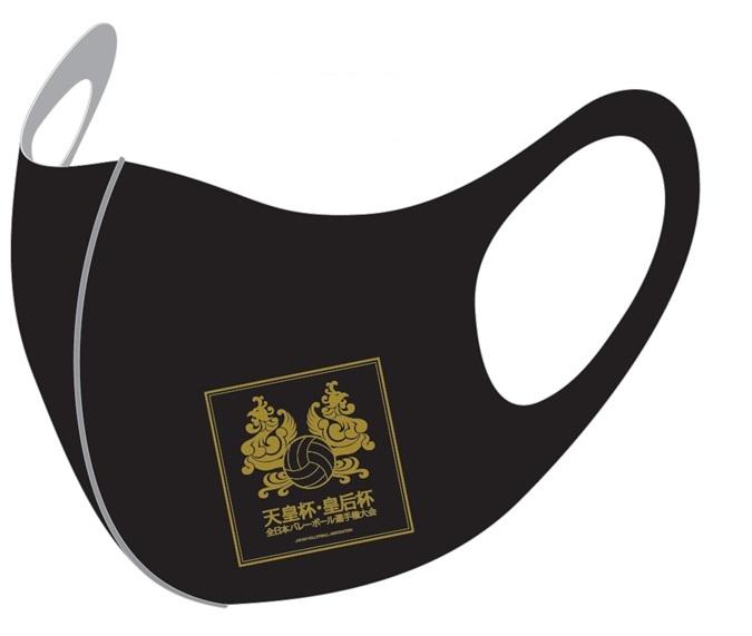 令和3年度天皇杯・皇后杯マウスカバー(2枚セット)