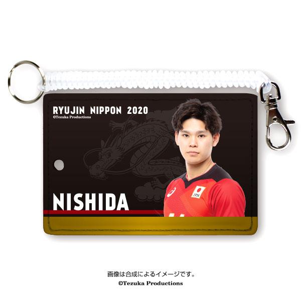 龍神NIPPON2020 パスケース