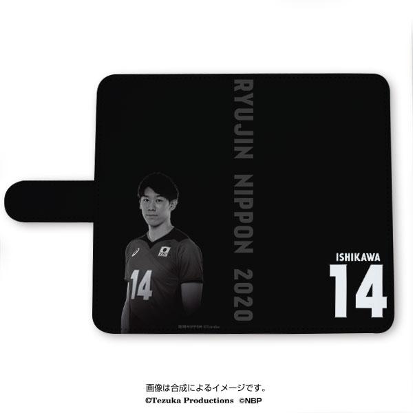 龍神NIPPON2020 手帳型スマホケース