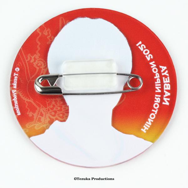 火の鳥NIPPON2021 アクリル製バッジ