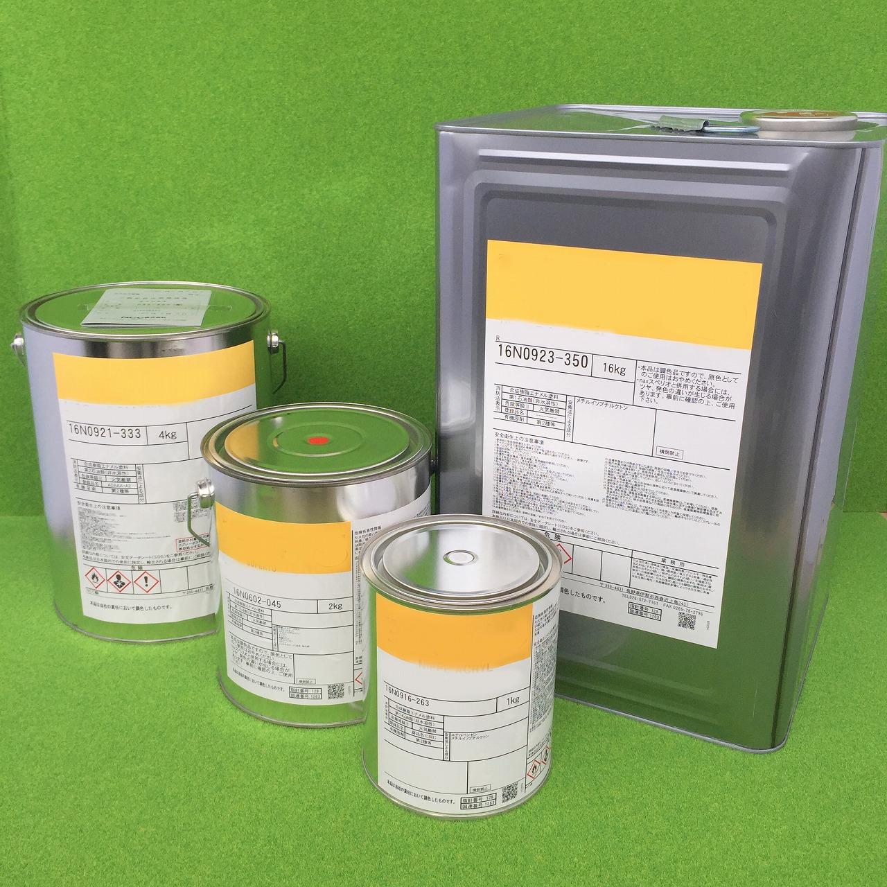 自動車補修用調色塗料(ラッカー・アクリル塗料) お客様色見本合わせ標準色